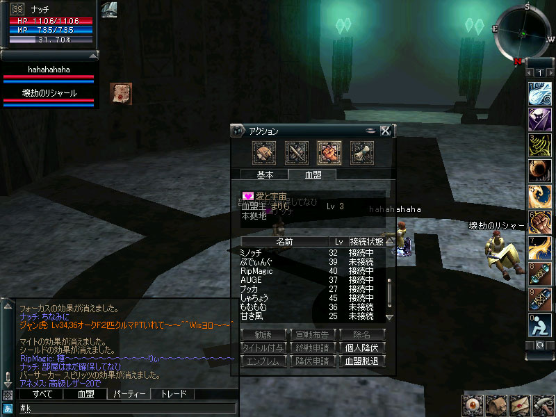 2004/05/07