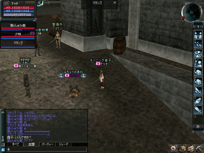 2004/05/30