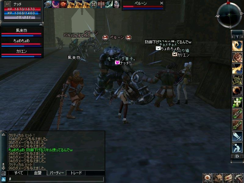 2004/06/11
