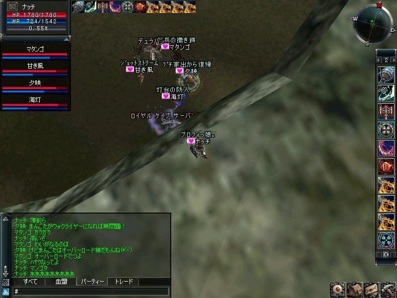 2004/06/16
