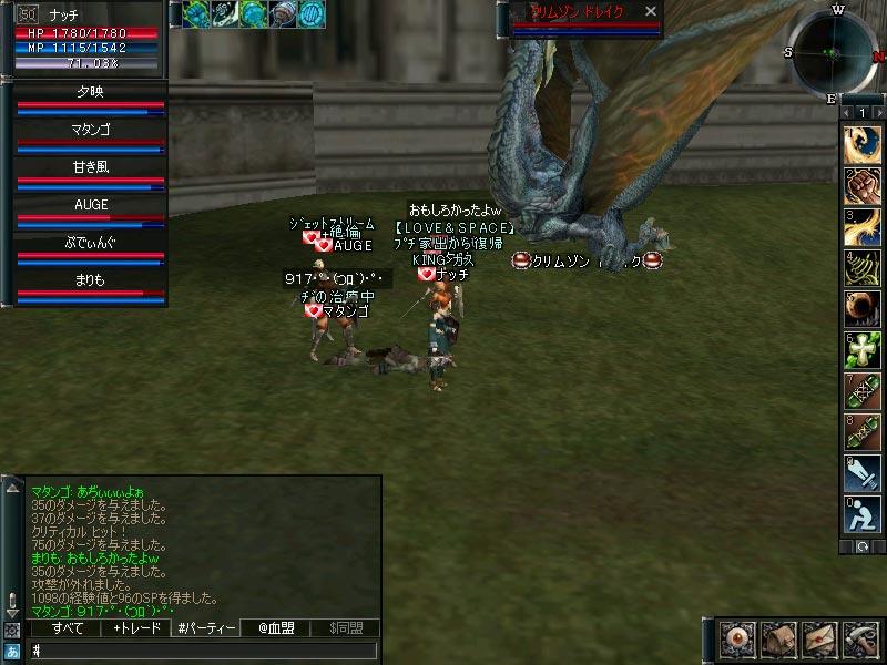 2004/06/30