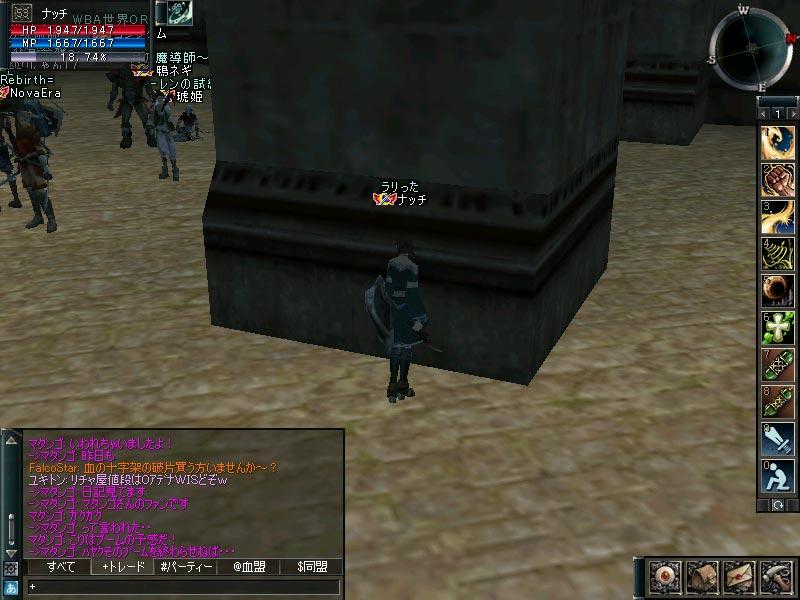 2004/09/02