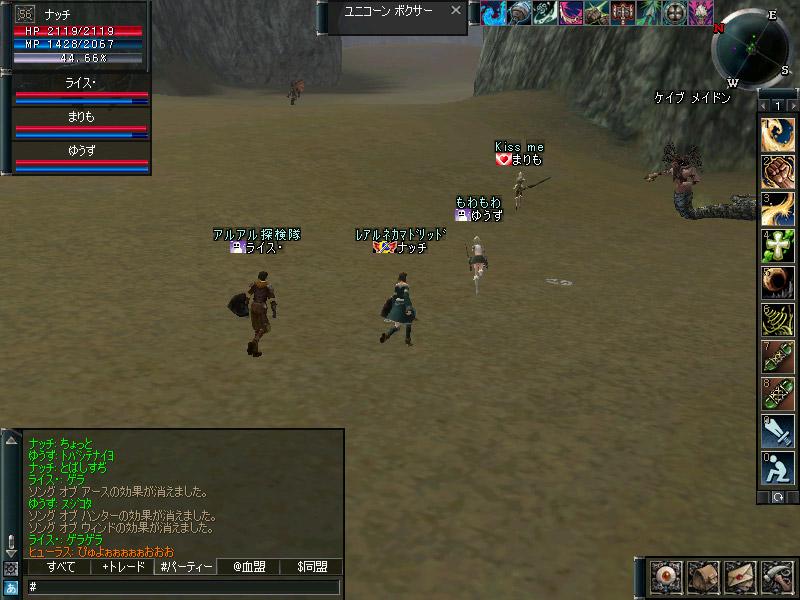 2004/10/13