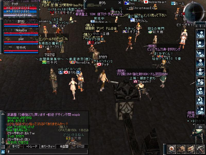 2004/11/06